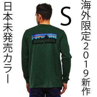 patagonia - S 日本未発売 海外限定色 新品パタゴニア ロングスリーブ P6 ロゴ