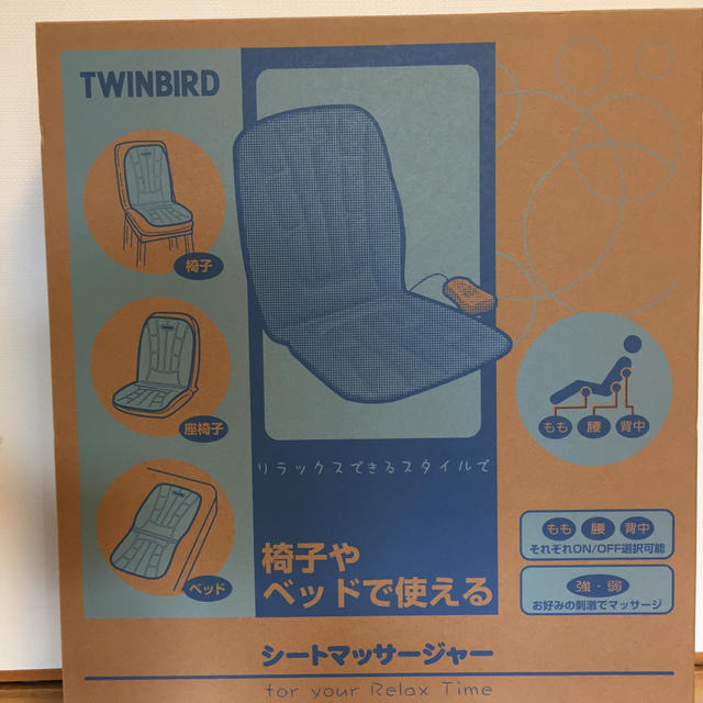 TWINBIRD(ツインバード)のシートマッサージャー スマホ/家電/カメラの美容/健康(マッサージ機)の商品写真