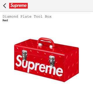 Supreme - 新品未使用❗️supreme 工具箱 toolbox