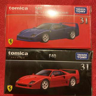 Takara Tomy - トミカプレミアム フェラーリF40赤、発売記念仕様 青セット