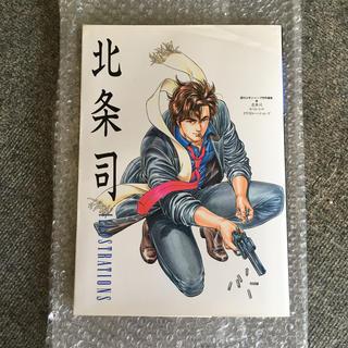 集英社 -  週間少年ジャンプ特別編集 1991年発行 北条司イラストレーションズ