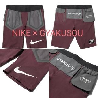 UNDERCOVER - 新品 NIKE Gyakusou Sサイズ Helix Short  Pants