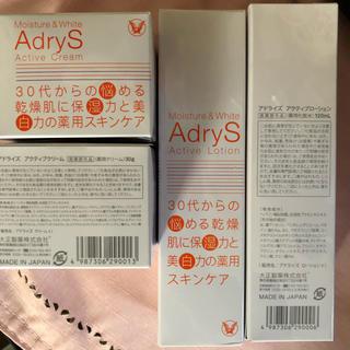 AdryS アドライズ