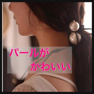 ヘアゴム パール エレガント かわいい 大人スタイル ファッション(ヘアゴム/シュシュ)
