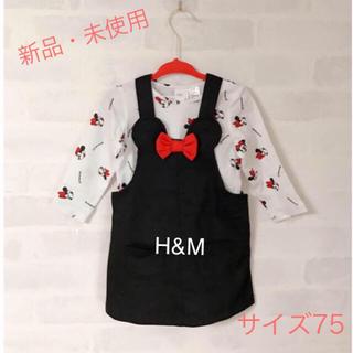 H&M - ワンピース ミニー