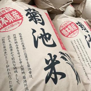 令和元年新米(高級米)特A熊本県産菊池米ヒノヒカリ10kg