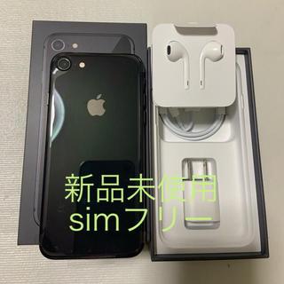 iPhone - 本日限定値下げ iphone8 本体 simフリー