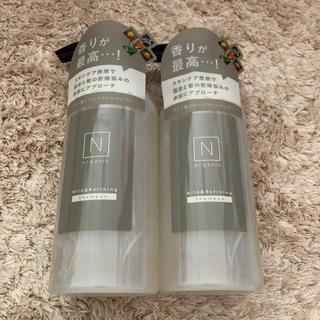 N organic 新品 マイルド&リファイニング シャンプー 2本set