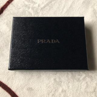 プラダ(PRADA)のPRADA 空箱(ショップ袋)