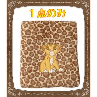 Disney - 1点入荷 即ご購入可能アメリカ発♪ ライオンキング 赤ちゃんシンバ ブランケット
