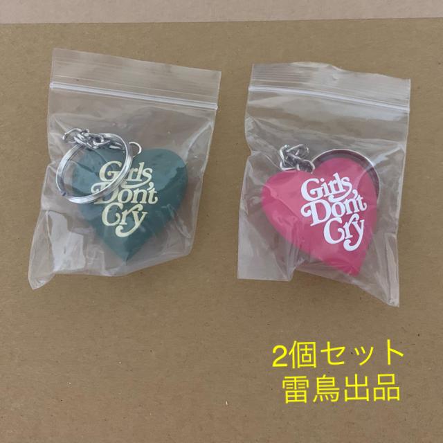 GDC(ジーディーシー)のGirls Don't Cry キーホルダー キーチェーン 2個セット メンズのファッション小物(キーホルダー)の商品写真