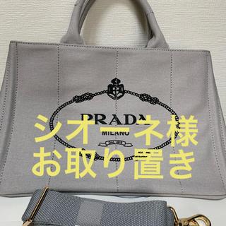 プラダ(PRADA)のPRADA プラダ カナパ M(トートバッグ)