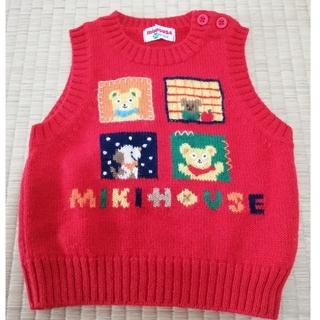 ミキハウス(mikihouse)の美品【MIKI HOUSE ミキハウス】ベスト チョッキ 90(ニット)