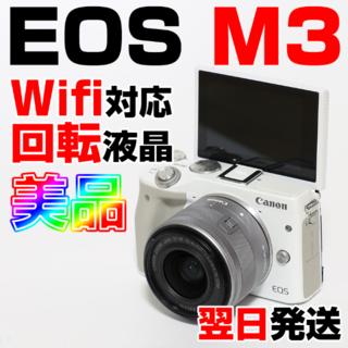 Canon - キヤノン EOS M3 + 15-45mm IS STMズームレンズ