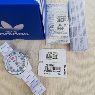 adidas - 数回使用!adidasレディース時計!電池交換済