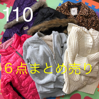UNIQLO - まとめ売り‼︎パーカー・ダウン・コート