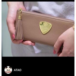 ATAO - 未使用品 ATAO Limo kelly リモケリー アーモンド