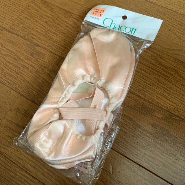 CHACOTT(チャコット)のチャコット サテンバレエシューズ ゴム22.5センチ レディースの靴/シューズ(バレエシューズ)の商品写真