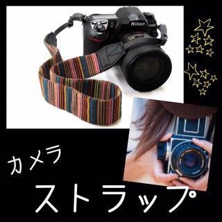 カメラストラップ ネックストラップ カメラ ビデオ