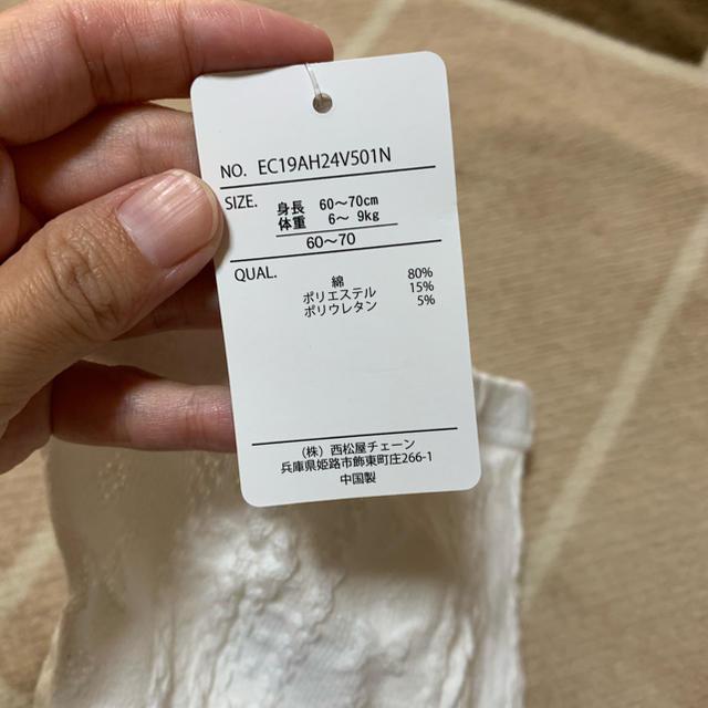 西松屋(ニシマツヤ)の新品 レギンス 60から70 キッズ/ベビー/マタニティのベビー服(~85cm)(その他)の商品写真