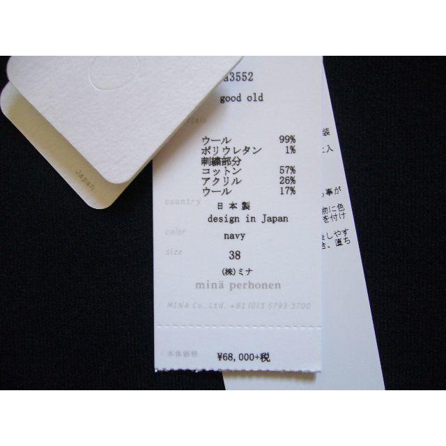 mina perhonen(ミナペルホネン)のミナペルホネン good  old     ワンピース  ネイビー レディースのワンピース(ひざ丈ワンピース)の商品写真