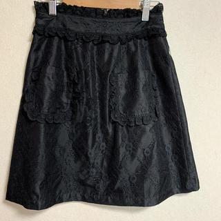 Ank Rouge - アンクルージュ レーススカート