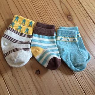 新生児 ソックス 3枚セット