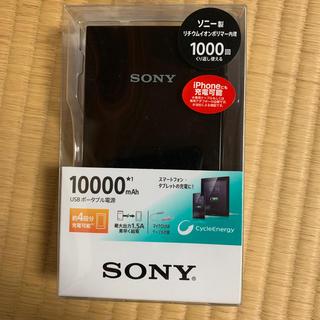 SONY - Sony USBポータブル電源 CP-V10AB (10,000mAh)赤字😭
