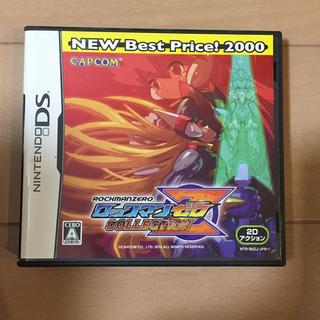 カプコン(CAPCOM)のロックマン ゼロ コレクション NEW Best Price!2000(携帯用ゲームソフト)