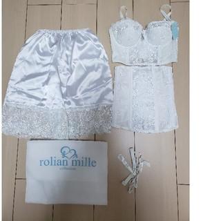 ロリアンミル(rolian mille)の《セー》美品 ブライダルインナーセット ウェディングインナー C65 3点セット(ブライダルインナー)