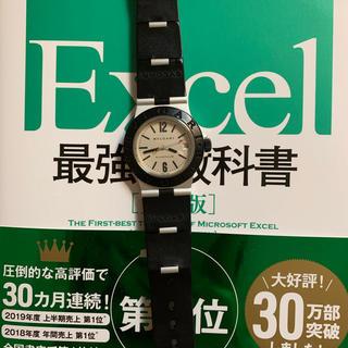 ブルガリ(BVLGARI)のブルガリの男女兼用腕時計(腕時計)