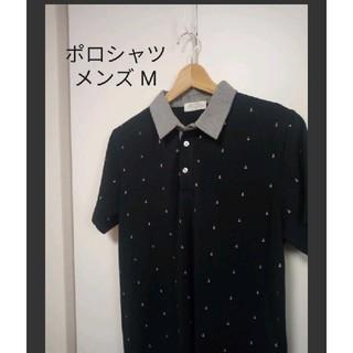 バックナンバー(BACK NUMBER)の【送料無料】BACK NUMBER ポロシャツ(ポロシャツ)