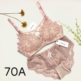 【70A】ブラ ショーツ セット レース くすみピンク かわいい オシャレ(ブラ&ショーツセット)