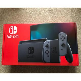Nintendo Switch - 匿名配送/新品未開封★Nintendo Switch本体 グレー 任天堂スイッチ
