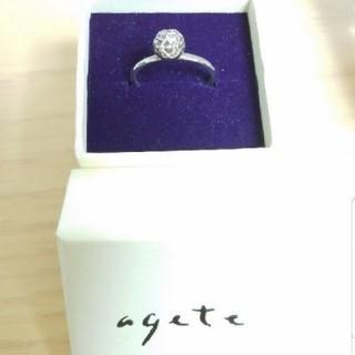 アガット(agete)のagete シルバーデザインリング(リング(指輪))