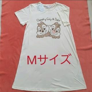 チップアンドデール(チップ&デール)のディズニー チップとデール ロングTシャツ ワンピース パジャマ  新品 M(ルームウェア)