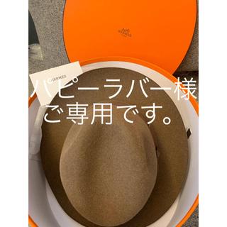 Hermes - エルメス ハット 帽子 未使用 57サイズ