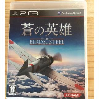 KONAMI - 蒼の英雄(PS3)