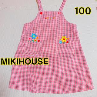 ミキハウス(mikihouse)の【新品ロゴあり】MIKIHOUSE ワンピース ギンガムチェック(ワンピース)