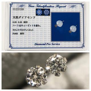 合計0.10ct!ハート&キューピッド ダイヤモンド スタッドピアス(ピアス)