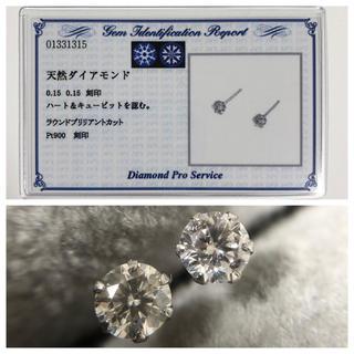 合計0.30ct!新品♪ハート&キューピッド ダイヤモンド合計0.3ctピアス(ピアス)