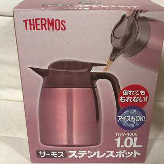 THERMOS - サーモスステンレスポット