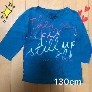 ノーブル(Noble)のNoble Produceキッズノーブル長袖Tシャツ 8丈袖130cm 美品(Tシャツ/カットソー)