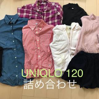 UNIQLO - UNIQLO オール120 まとめ売り