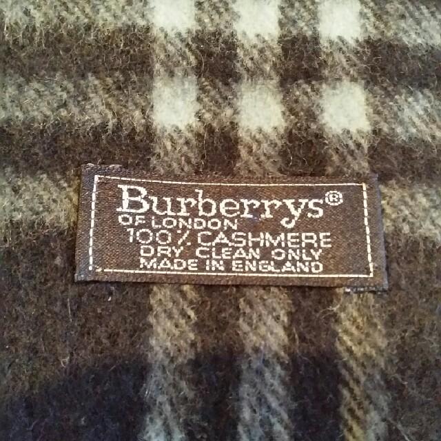 BURBERRY(バーバリー)のバーバリーマフラー カシミヤ 紺 レディースのファッション小物(マフラー/ショール)の商品写真