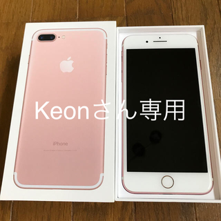 iPhone - iphone7plus 256GB SiMフリー