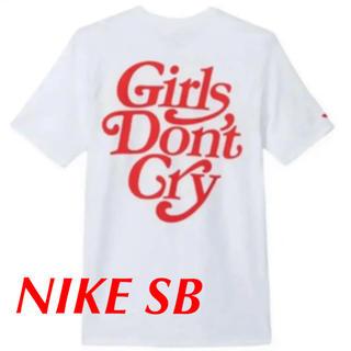 GDC - girls don't cry NIKE sb Tシャツ M