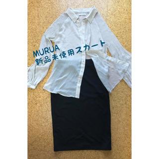 MURUA - ムルーア ブラック タイトスカート