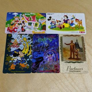 Disney - 【テレカ】ディズニー 50度数 5枚(未使用)