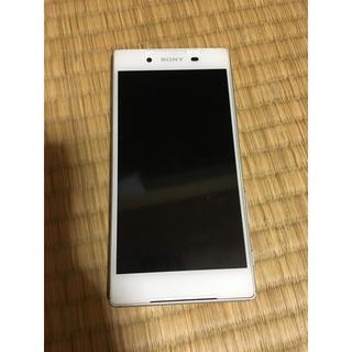 Xperia - Xperia Z5 White 32 GB au